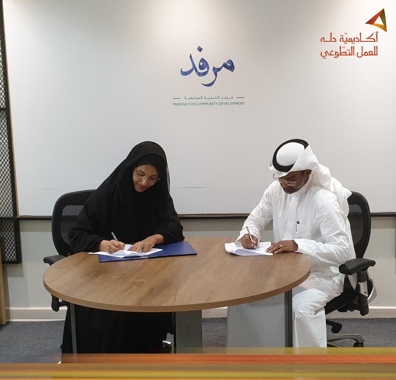 توقيع اتفاقية شراكة بين الأكاديمية ومؤسسة مرفد لتنمية المجتمع 10 / 9 / 2019م