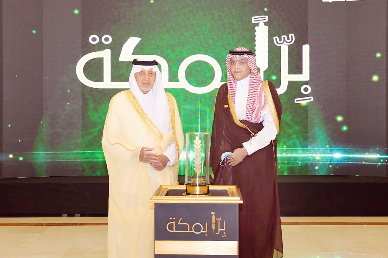 تكريم الأستاذ/ عبدالله صالح كامل