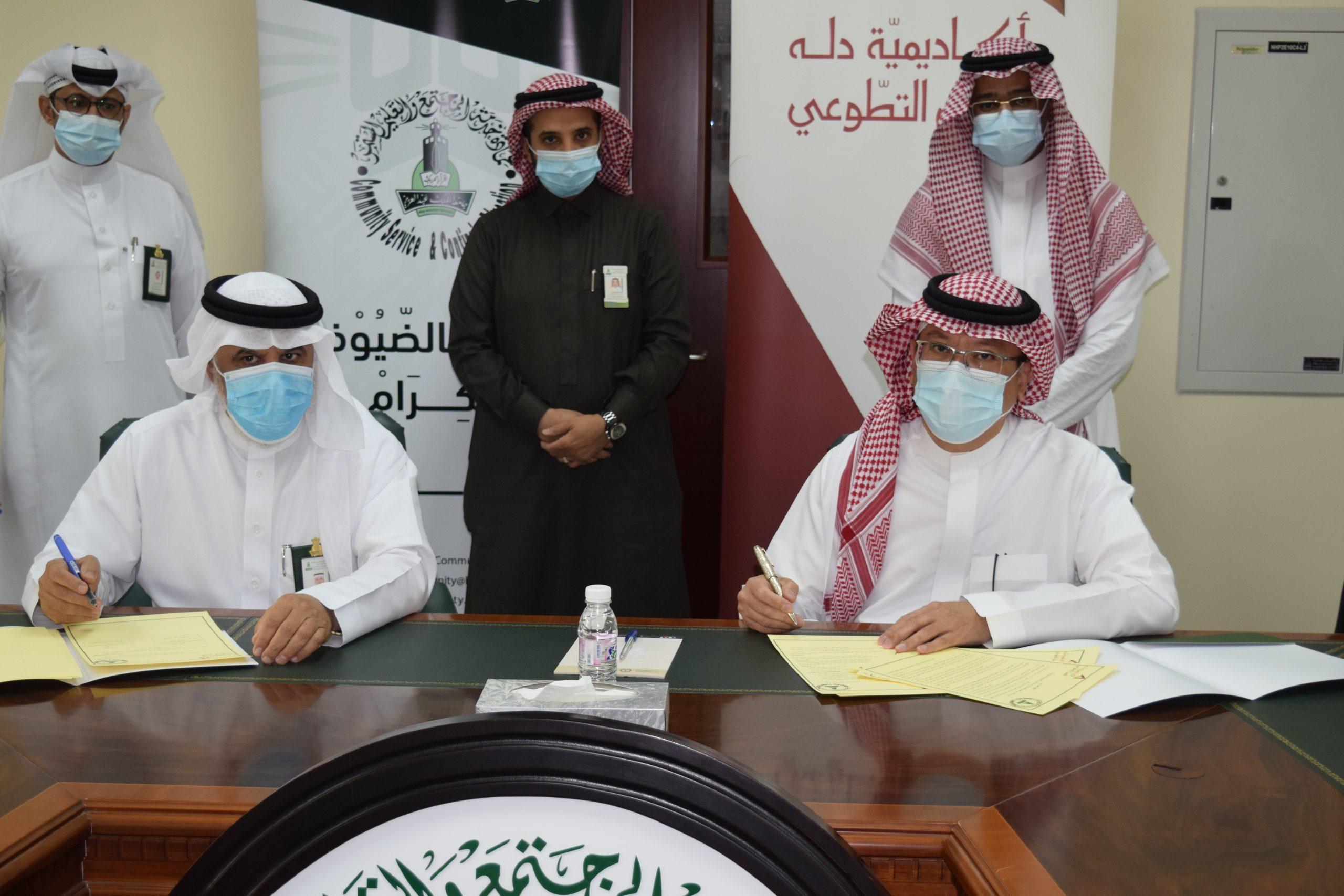 توقيع اتفاقية تعاون مع كلية خدمة المجتمع والتعليم المستمر بجامعة الملك عبدالعزيز