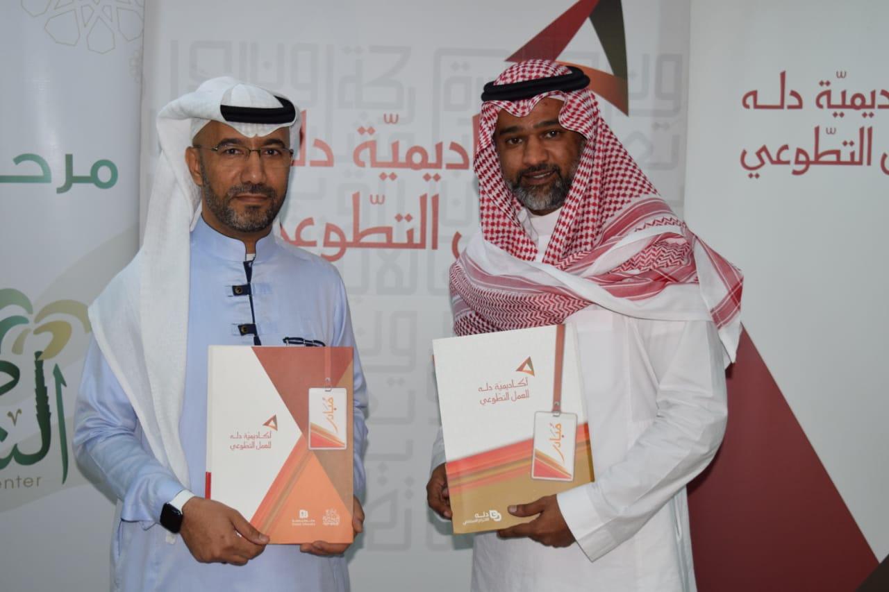 توقيع اتفاقية تعاون مع مركز حي الشاطئ